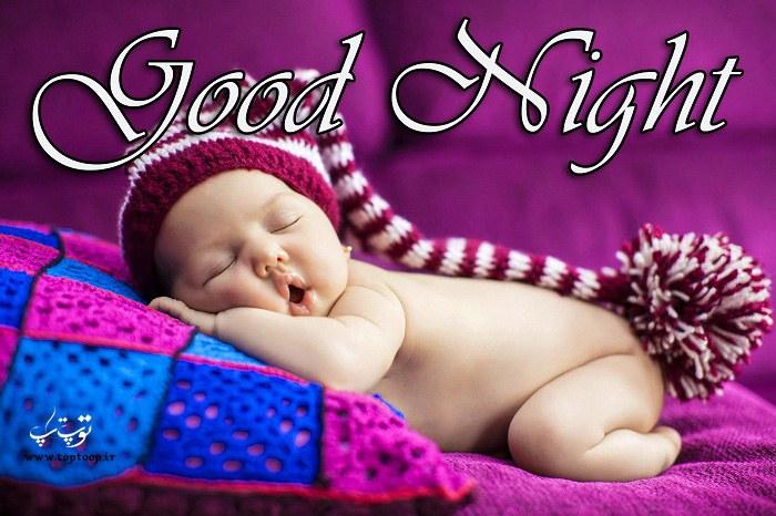 شب بخیر انگلیسی با معنی فارسی