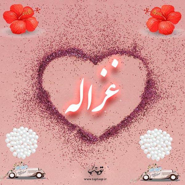 عکس پروفایل اسم غزاله