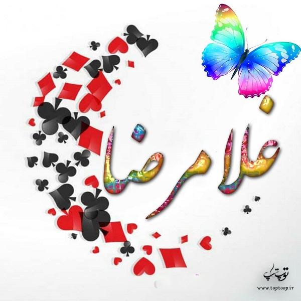 گرافیک اسم غلامرضا