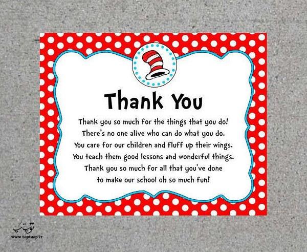 جملات انگلیسی کوتاه در مورد تشکر از معلم و استاد ، پیام تشکر از طرف خانواده