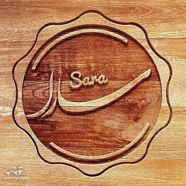 لوگوی اسم سارا