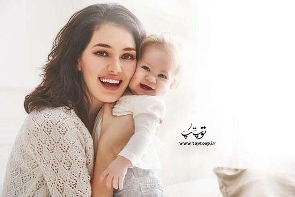 تحقیق درباره مادر، مهر مادر، مقاله کوتاه در مورد اهمیت مادر