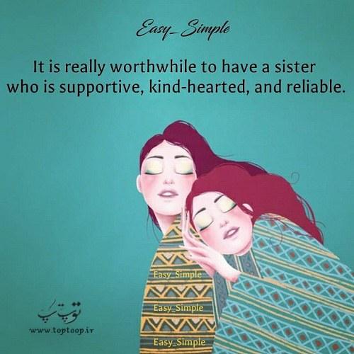 عکس نوشته انگلیسی عشق به خواهر برادر