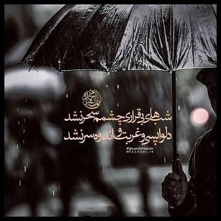 عکس نوشته باران و دلتنگی
