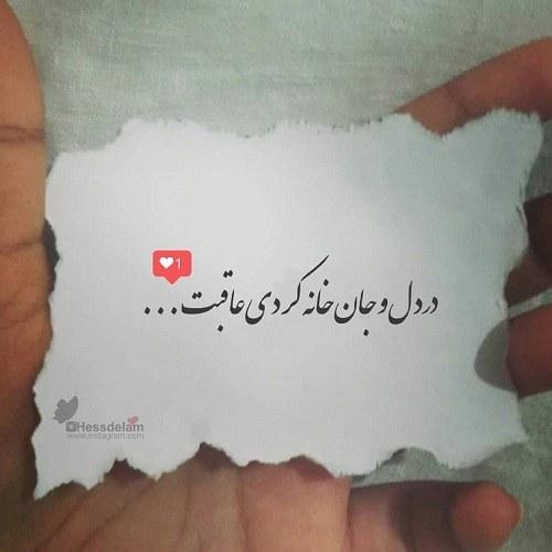 عکس نوشته زیبای دوستت دارم