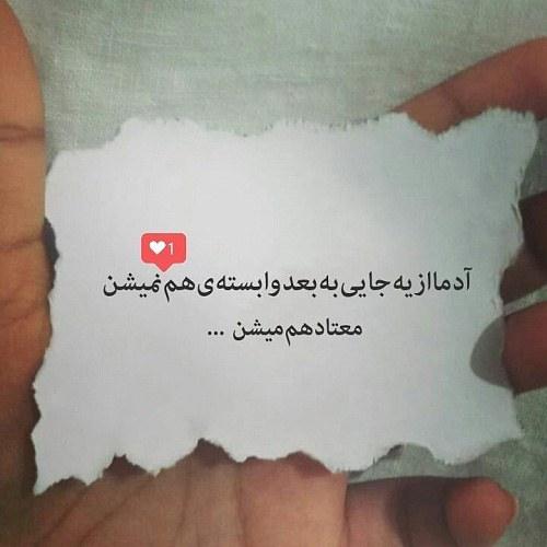 عکس نوشته دوستت دارم زندگیم