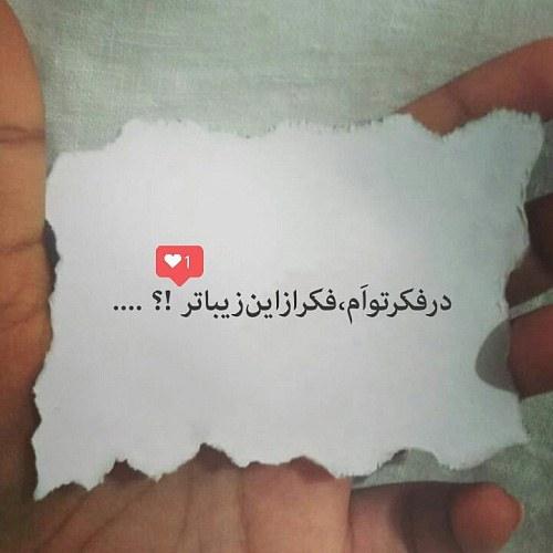عکس نوشته دوستت دارم عزیز دلم