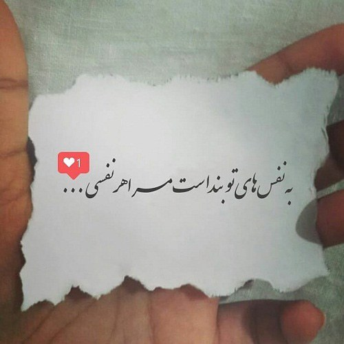 عکس نوشته دوستت دارم خودش میدونه باکیم