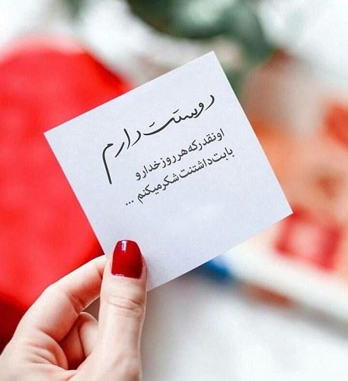 عکس نوشته کاش میدانستی چقدر دوستت دارم