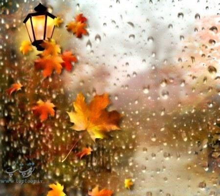 دلنوشته زیبا درباره باران پاییزی