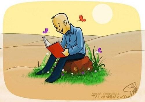 نقاشی کتاب و کتابخوانی