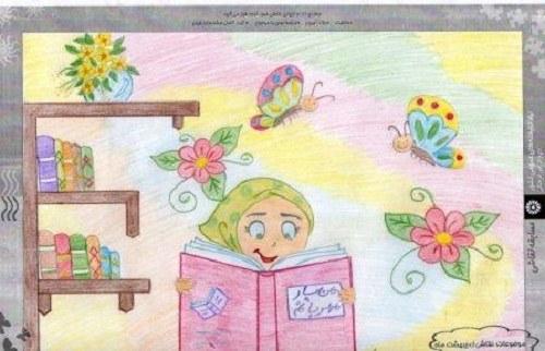 نقاشی درباره کتاب و کتاب خوانی