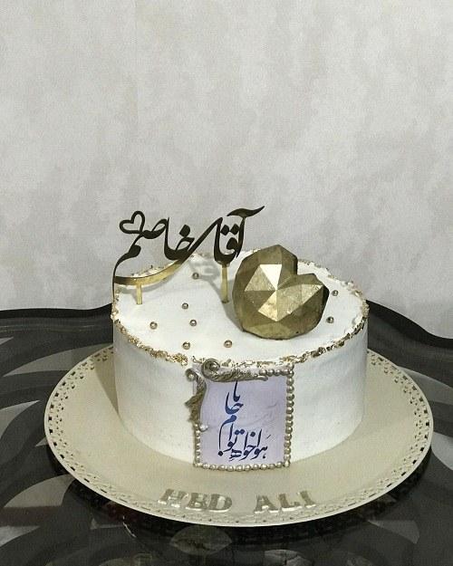 عکس کیک تولد مردانه با نوشته آقای خاصم