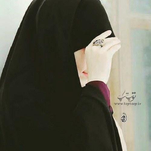 دلنوشته های زیبا درباره حجاب و عفاف