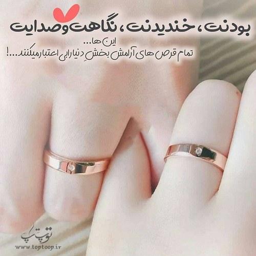 دلنوشته های زیبا راجب عشق و عاشقی