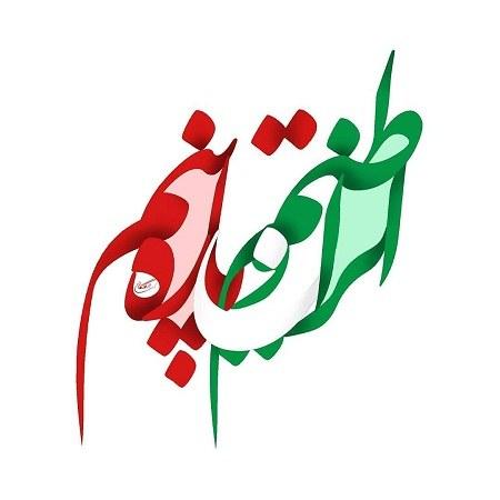 عکس ایران وطنم + پرچم ایران