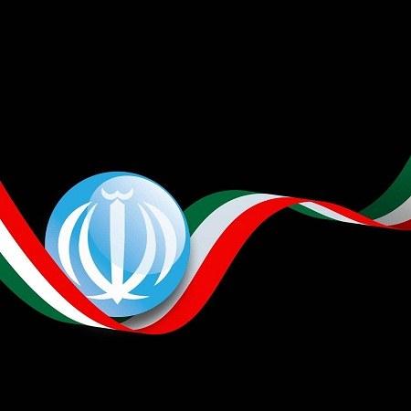 پروفایل زیبای پرچم ایران