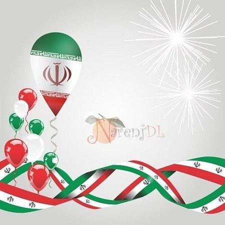 عکس پرچم ایران برای 22 بهمن