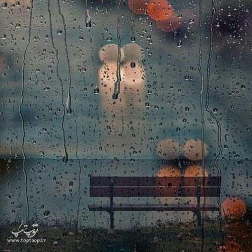 متن راجب چتر و باران زیبا + عکس پروفایل بارانی