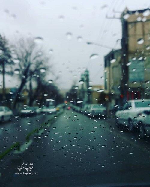 متن باران پاییزی