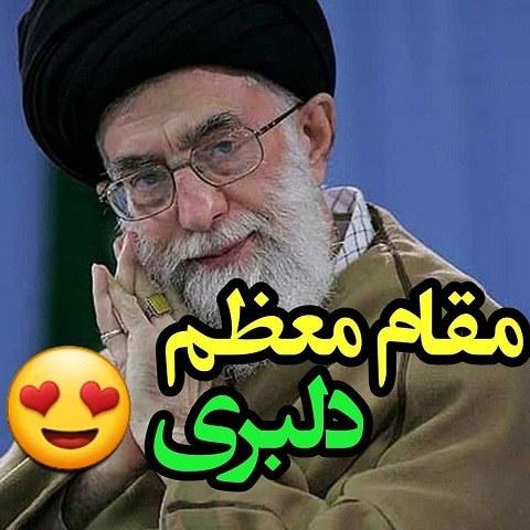 عکس نوشته مقام معظم رهبری