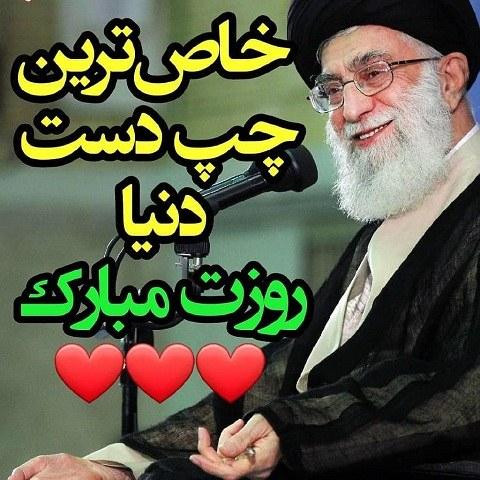 عکس نوشته رهبرم روزت مبارک