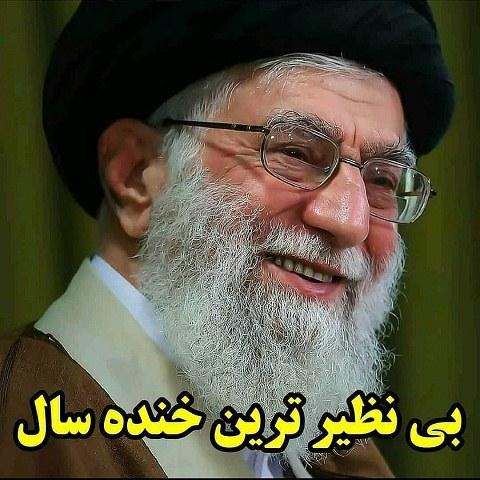 مجموعه عکس نوشته درباره رهبرم سید علی خامنه ای