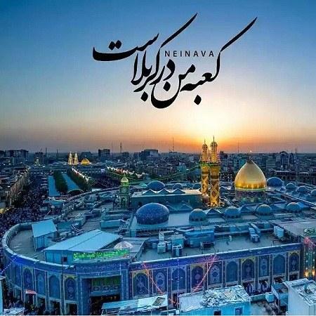 عکس حرم امام حسین در محرم + متن