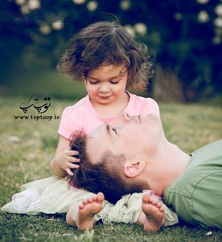 جملات کوتاه و زیبای تبریک روز دختر از طرف پدر