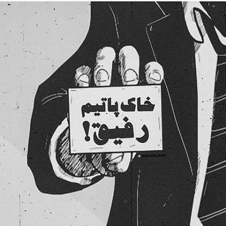 جملات قشنگ دلبرانه برای دوست + عکس نوشته