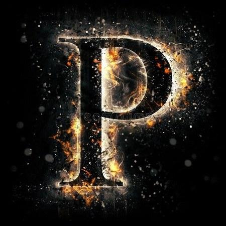 حرف p