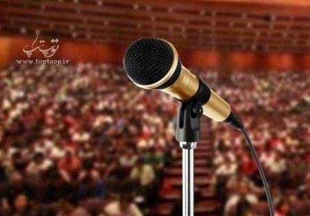 جملات ادبی و کوتاه برای سخنرانی 22 بهمن