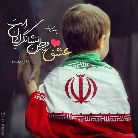 عکس نوشته 22 بهمن 99 جدید