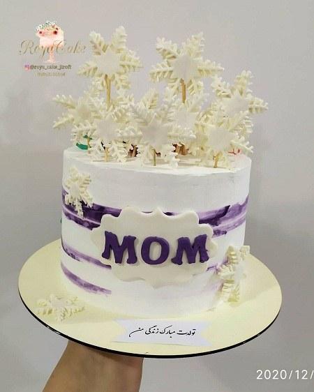 عکس کیک تولد مادر سری دوم