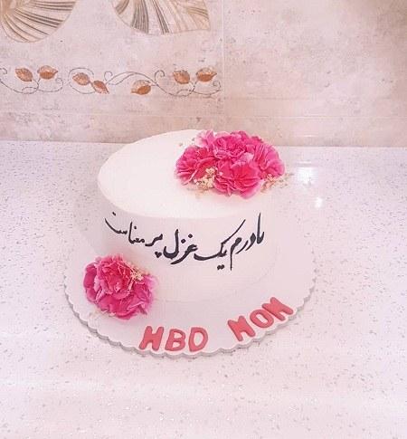 عکس کیک تولد مادرم