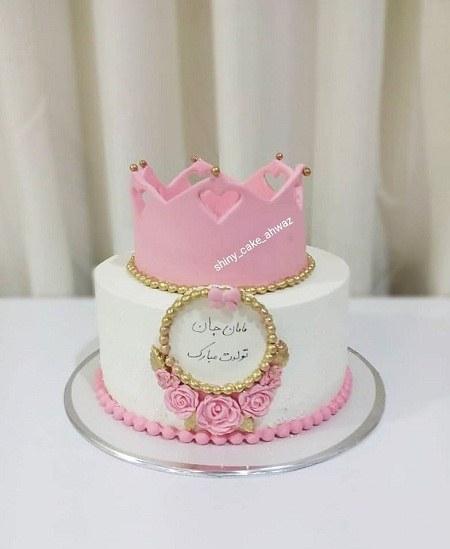 عکس کیک تولد مادر دو منظوره سفارشی
