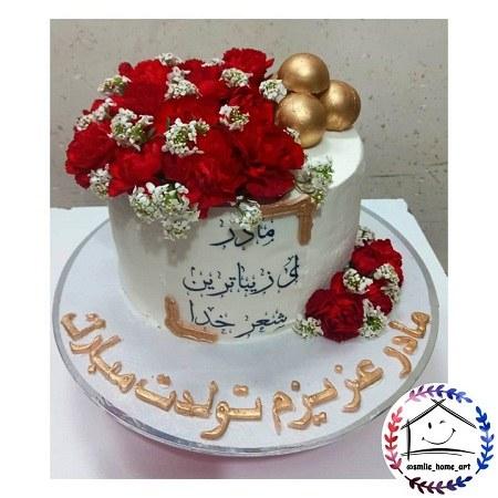 پروفایل کیک تولد مامان جونم