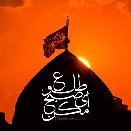 عکس نوشته با کیفیت عاشورای حسینی