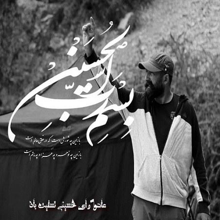 عکس نوشته عاشورای حسینی 2021 جدید