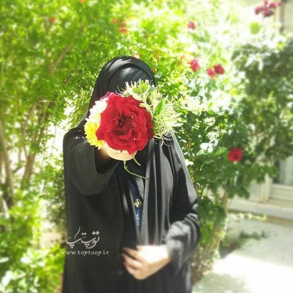 عکس پروفایل دختر چادری گل بدست