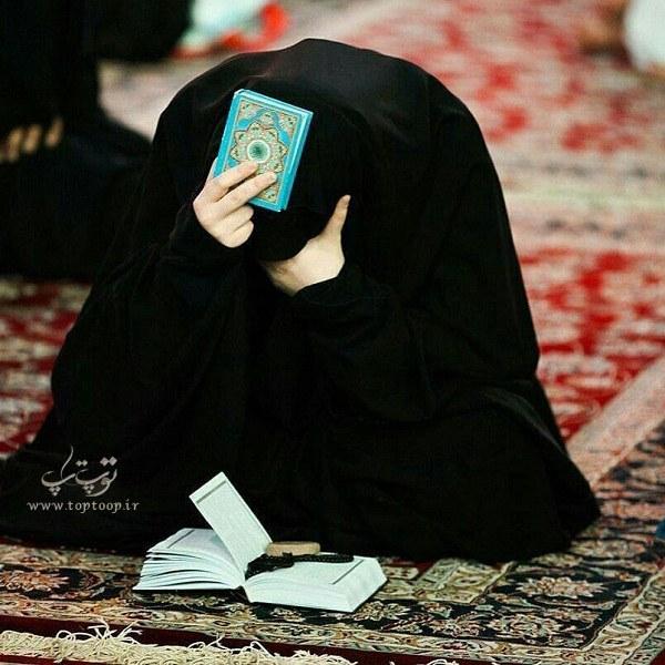 عکس پروفایل دختر چادری قران به دست