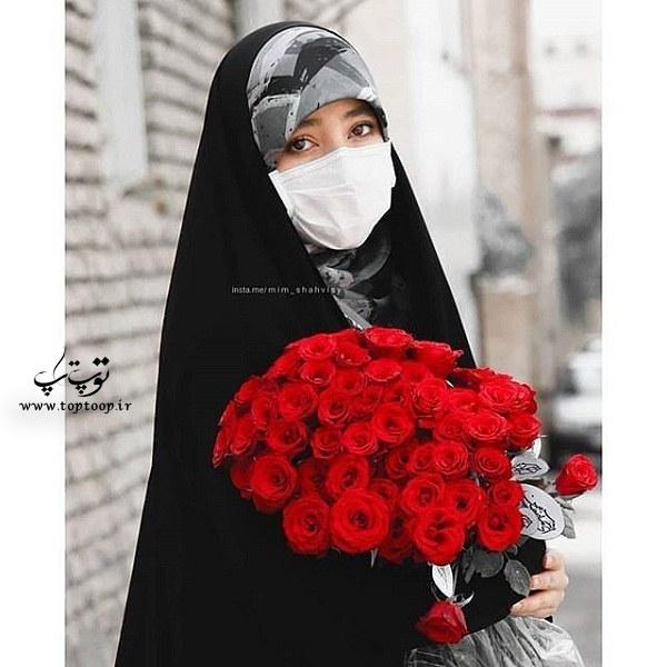 عکس دختر چادری با ماسک