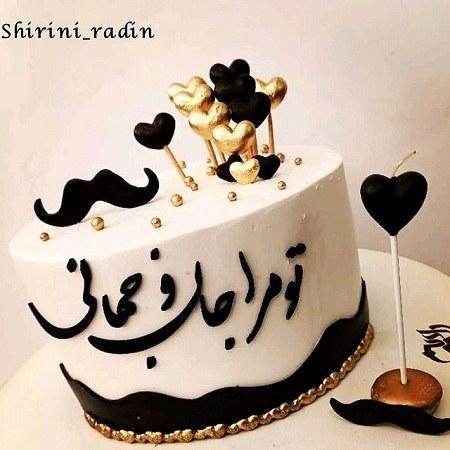 کیک تولد برادرم