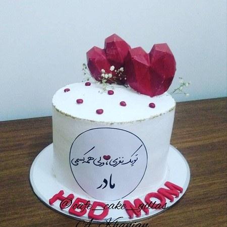 عکس کیک تولد مادر