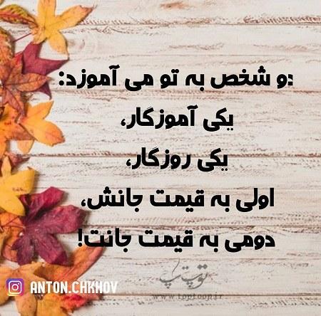 عکس نوشته آموزنده از کوروش کبیر