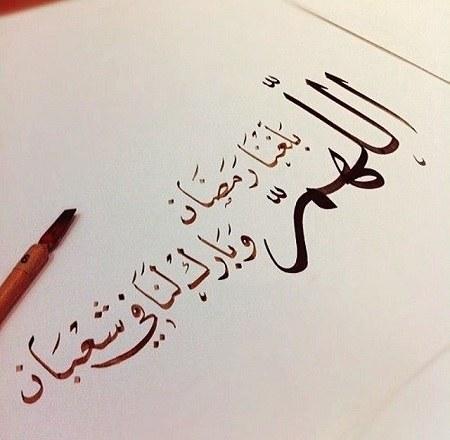 عکس نوشته ماه شعبان مبارک