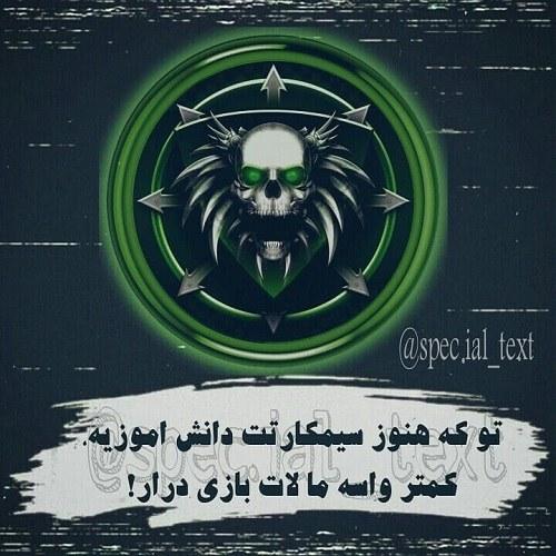 جملات فاز سنگین 1400 + عکس نوشته خفن 1400