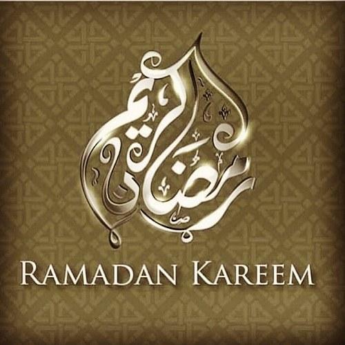 عکس ماه رمضان