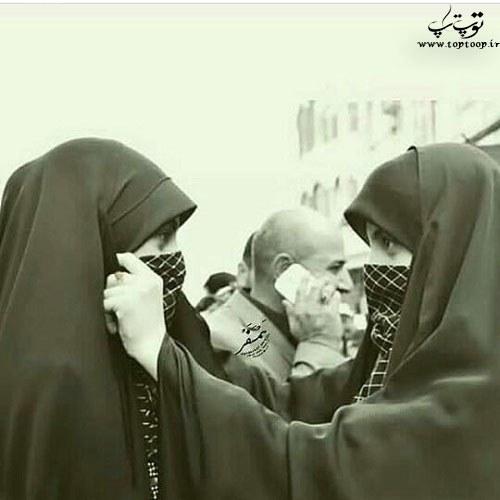 عکس دختران بانجابت