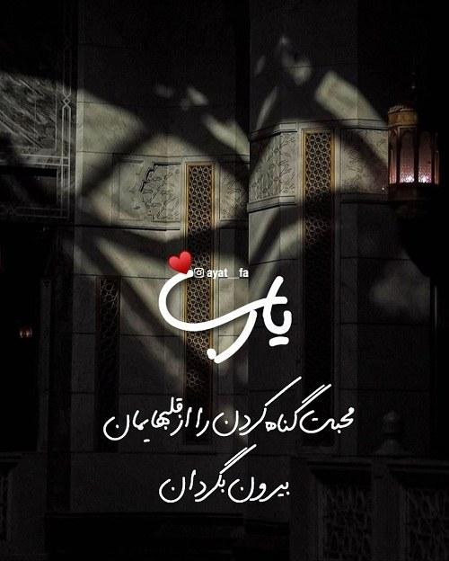 متن دعا در ماه مبارک رمضان